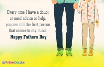 I Love That You Are My Dad! Happy Fathers Day